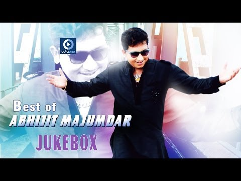 Best Of Abhijit Majumdar | Odia Hit Songs Collection | Jukebox video