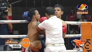 Kun Khmer, ចាន់ សាន់ Vs ថៃ, Chan San Vs Saengsuriya (Laos), Bayon boxing 16-11-2018 | Fights Zone