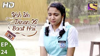 download lagu Yeh Un Dinon Ki Baat Hai - ये उन gratis