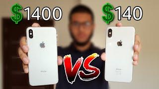 ايفون اكس ماكس التقليد !Fake iPhone Xs Max ! 😮 فرق بسيط...