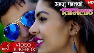download lagu Anju Panta New Song Collection  Jukebox  Bhawana gratis
