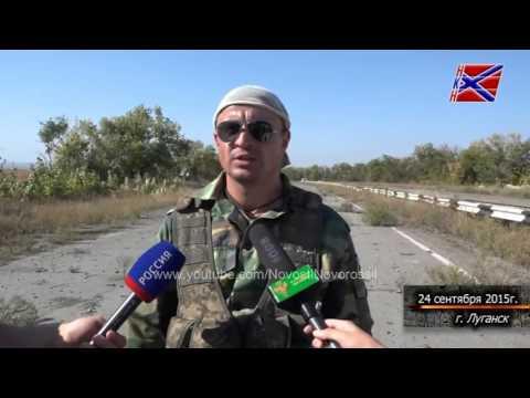 Боец 92 й бригады пришёл на блокпост НМ ЛНР с предложением о мире