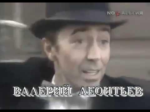 Валерий Леонтьев - Маргарита