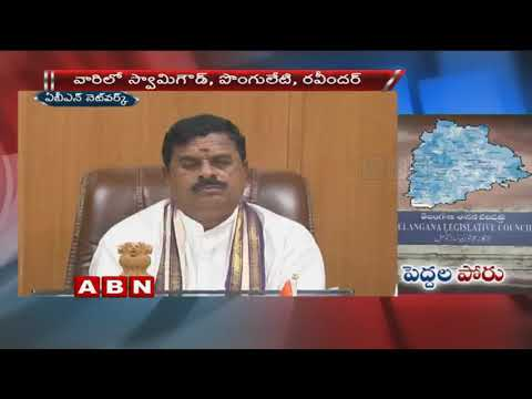 EC preparing Arrangements for MLC elections in Telangana