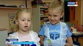 Чем будут кормить наших детей: молочный скандал назревает в Ставрополе
