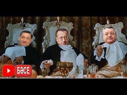 Кто владеет землей Казахстана / БАСЕ