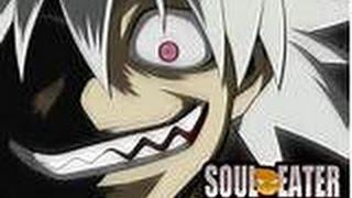 [ Soul Eater ] episode 1 VF