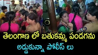 Telangana Lady Polices Celebrite Bathukamma Fastiva