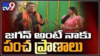 Comedian Prudhvi Raj about his political career