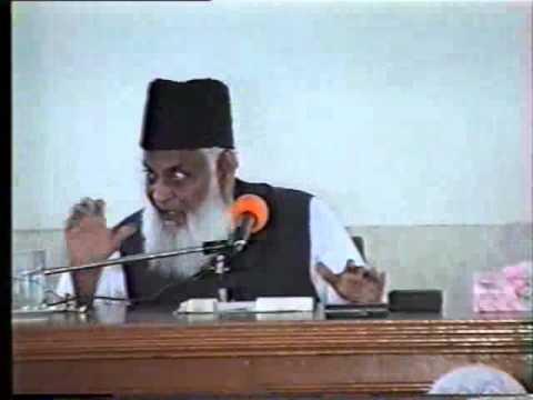 Allah aur Rasool ﷺ ki Pukaar per Labaik by Dr Israr Ahmed