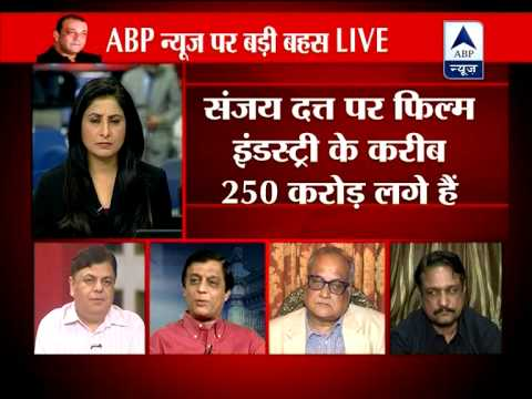 ABP News debate: Is Sanjay Dutt innocent?