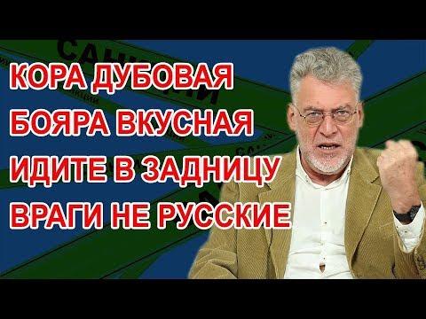 Госдура ударит по Воронежу! Артемий Троицкий