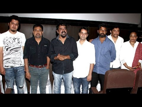 Inam First Look Launch