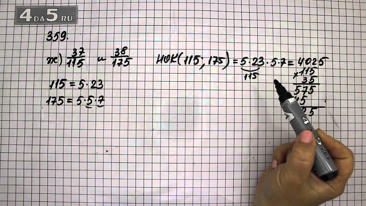 виленкин математика 6 решебник скачать pdf