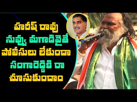 Congress leader Jagga Reddy Sensational Comments on KCR and TRS leaders | ABN Telugu