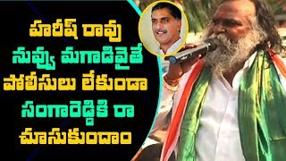 Congress leader Jagga Reddy Sensational Comments on KCR and TRS leaders