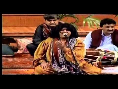 ABIDA PARVEEN AT ROYAL FESTIVAL HALL LONDON