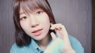 Let Me Brush Your Teeth :D / ASMR Personal Attention, Brushing Sounds, Camera Touching