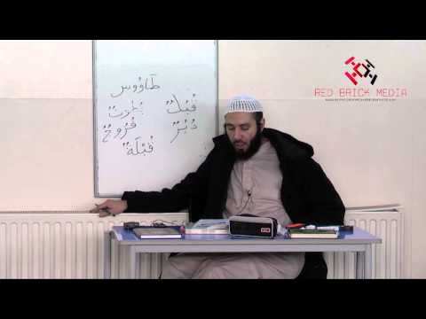 Al-Arabiyyah Bayna Yadayk (Book 2) by Ustadh Abdul-Karim Lesson 101