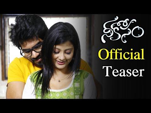 Nee Kosam Movie Latest Teaser   Nee Kosam Movie   Latest Teasers   Telugu Varthalu