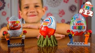 SURPRISE EGGS #12. Cars, Смешарики и Лунтик, Kinder-Jay