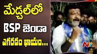 BSP Candidate Nakka Prabhakar Goud Election Campaigning In Medchal | NTV
