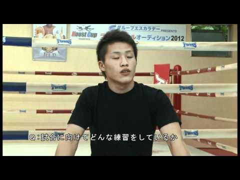 ホーストカップインタビュー 小川翔選手