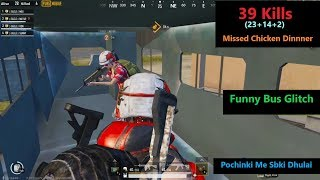"[Hindi] PUBG Mobile | Funny Bus Glitch & ""39 Kills"" Match With Sad Ending"