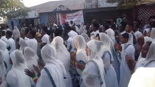 Ethiopian Orthodox Tewahedo Hidar Tsion Mariam Celebration in Aksum (Axum)