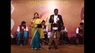 download lagu Merupula Merisaavu - Sarada Akunuri/vinodbabu gratis