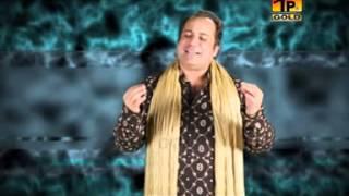 Aja Pi Le Jam Qalander | Rahat Fath Ali Khan | Album 3 | Best Dhamal Rahat | Thar Production
