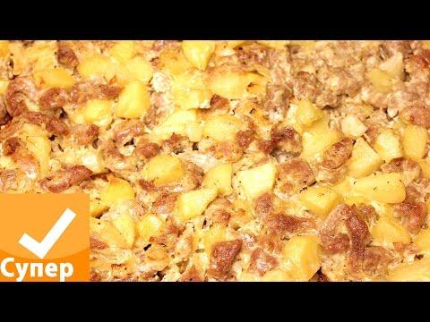 Мясо с Картошкой в Духовке! Свинина в духовке с картофелем пошаговый рецепт с фото. Супер ответ