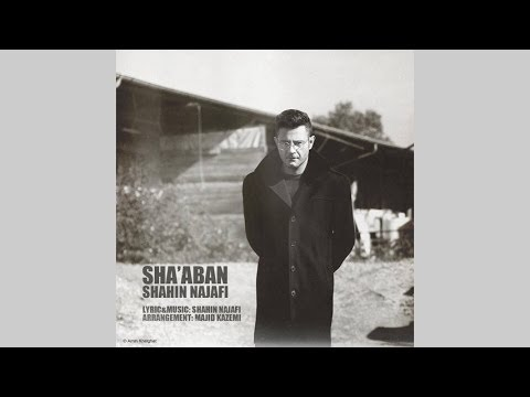 Shahin Najafi - Sha'aban video