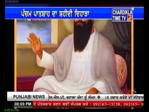 On Punjab visit UK hotelier goes missing May 22, 2015
