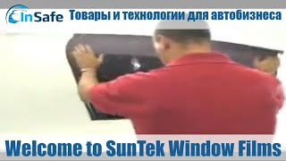 Welcome to SunTek Window Films