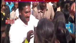 YCP Party Political Problems: Political Gusa Gusa