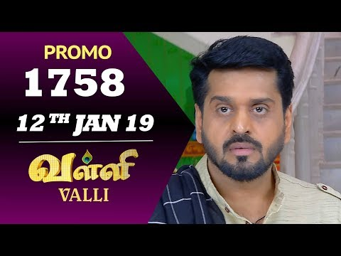 VALLI Promo | Episode 1758 | Vidhya | RajKumar | Ajay | Saregama TVShows Tamil