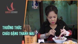NMAVVN   Cùng Việt Hương thưởng thức Cháo Đặng Thanh Mai