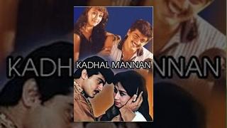 Saguni - Kaadal Mannan-Tamil Full Movie