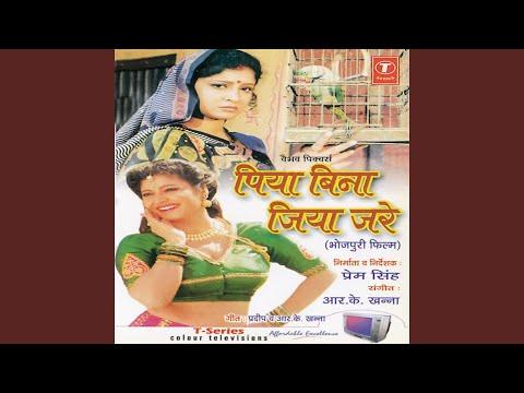 Doliya Uthave Kahar video