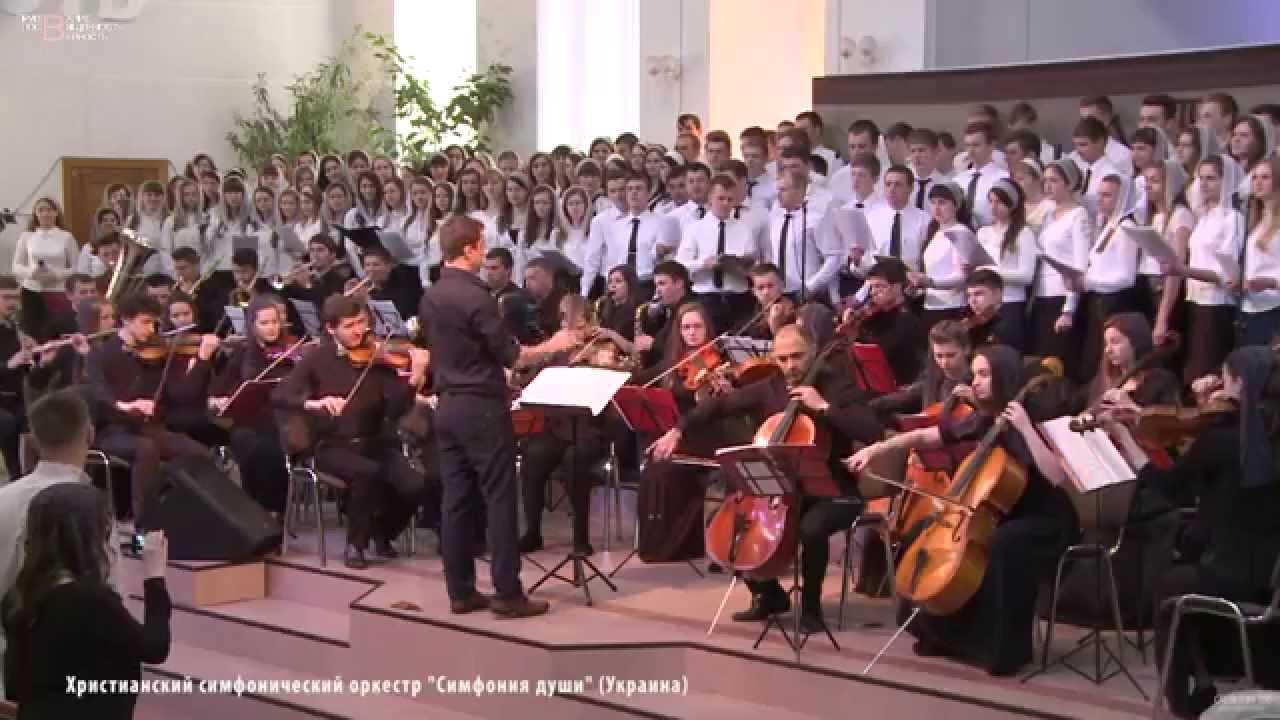 Молодежное служение рс ехб, а также христианская молодежь санкт-петербурга приглашают тебя на 2-ю конференцию я