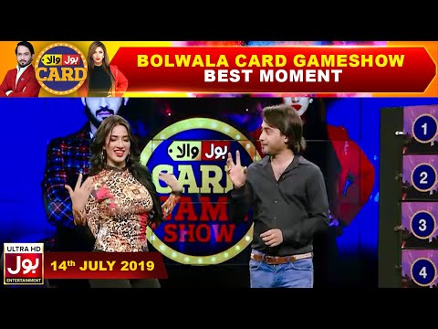 Mathira describing about horor movies | BOLWala Card Game Show | Mathira & Waqar Zaka | Best Moment