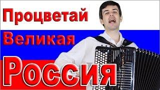 россия песня на евровидение 2014 видео