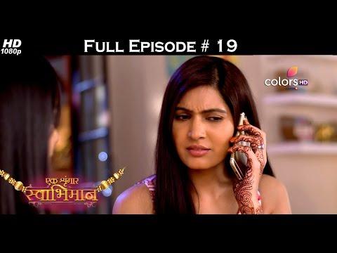 Ek Shringaar Swabhiman - 12th January 2017 - एक श्रृंगार स्वाभिमान - Full Episode (HD) thumbnail