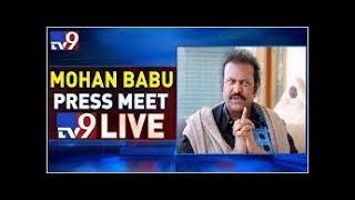 Mohan Babu Press Meet LIVE || Hyderabad - TV9