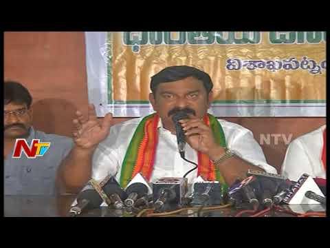BJP MLA Vishnu Kumar Raju PressMeet On Vizag Railway Zone And AP Special Status | NTV