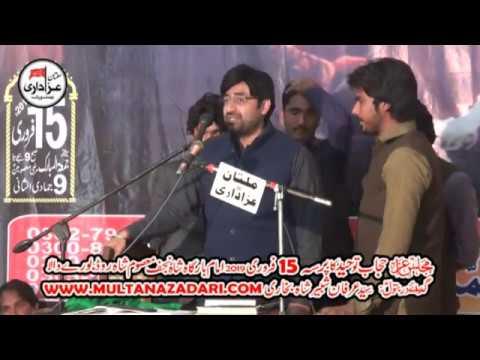 Zakir Syed Waqar Haider Sherazi  I Majlis 15 Feb 2019 I Imam Bargah Shah E Najaf Burewala