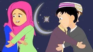 Eid Mubarak Song for Kids 2016   Pashto Nursery Rhymes   پښتو ترانی