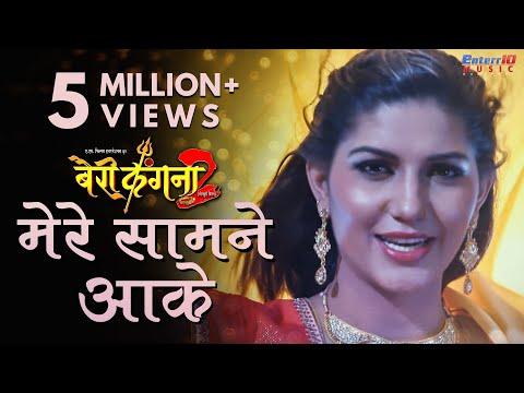 Mere Samne Aake I मेरे सामने आके   Bairi Kangana 2 Song   Sapna Choudhary New Song Bhojpuri Hit 2018 thumbnail