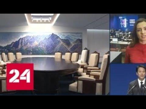 От меню до окружающей обстановки: Южная Корея тщательно готовится к саммиту с КНДР - Россия 24